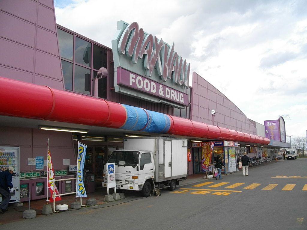 徒歩10分の食料品スーパーです