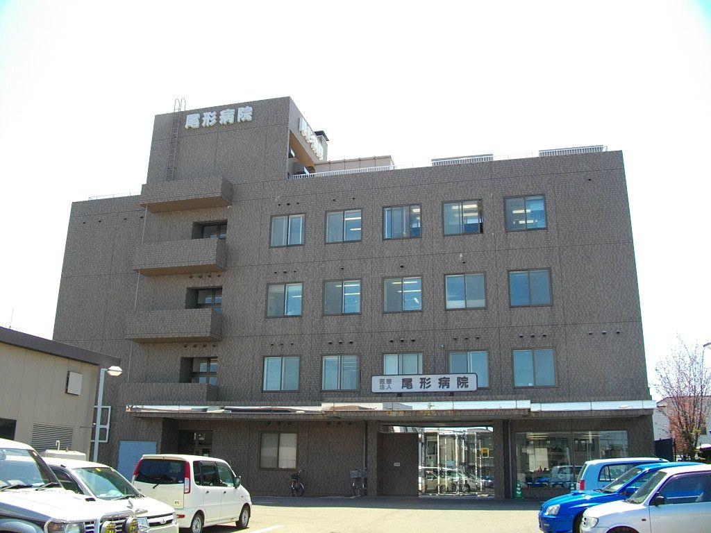 内科、外科、消化器科のある尾形病院