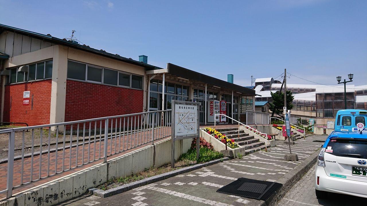 JR島松駅まで徒歩4分の好立地