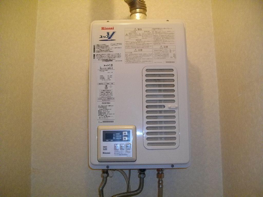 浴室・キッチンはガス給湯です。
