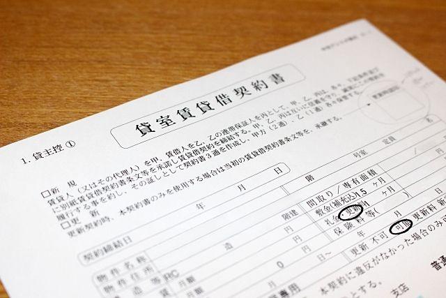 賃貸借契約書を結んでも、法外な契約内容は無効扱いになってしまいます。