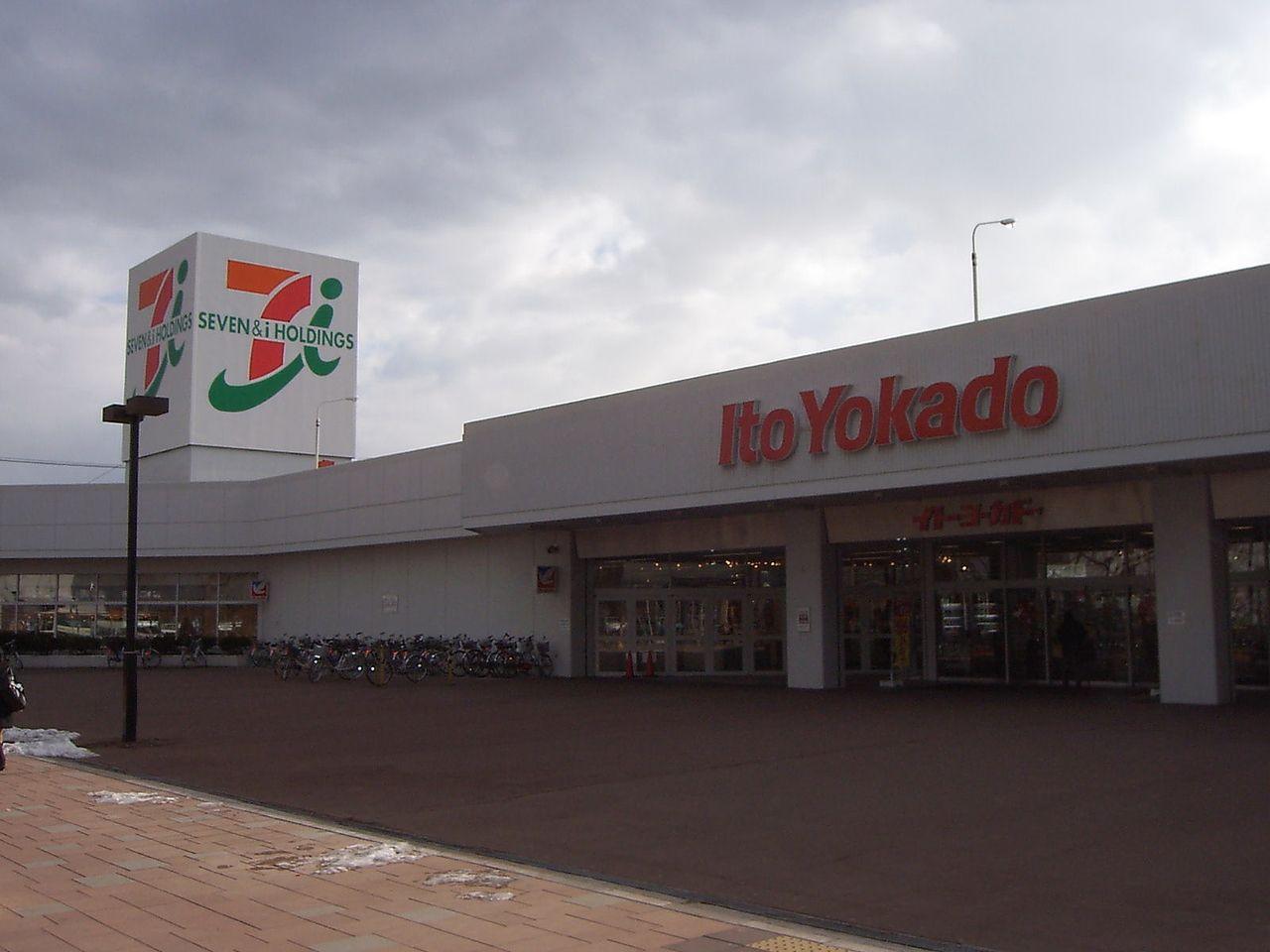 2019年9月29日で、イトーヨーカドー恵庭店が閉店となりました。