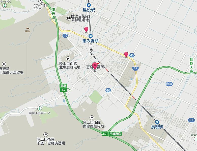 恵庭市内を入る道道・国道…みんな呼び方がごちゃごちゃです。