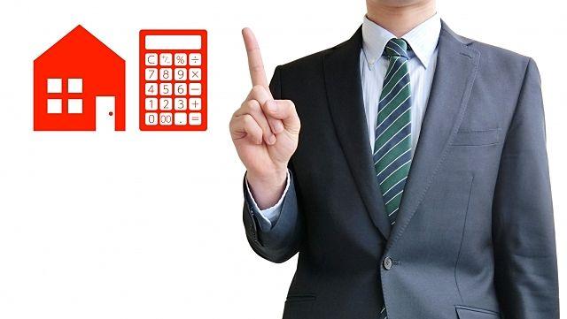 賃貸物件申込時の家賃交渉のコツ!