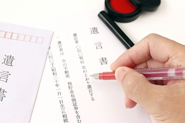 自分で書く?公証人に依頼?民法改正で変わった「遺言書」のルール