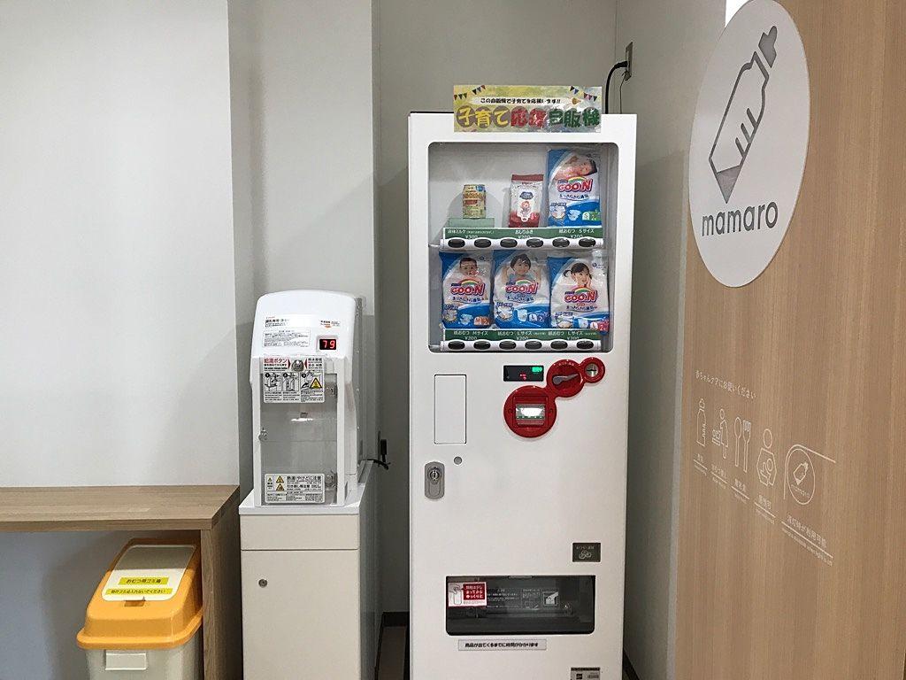 自販機は液体ミルク、おしりふき、オムツを販売