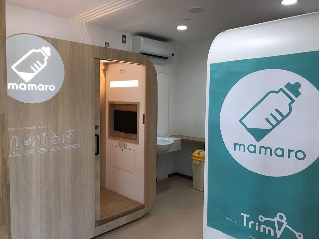 個室授乳室mamaroを2台設置
