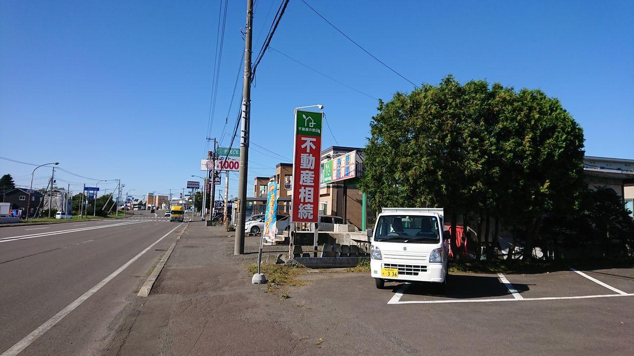 初夏になると恵庭の道道46号沿いによくやってくるものがあります。「日本一周」です。