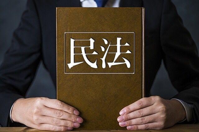 貸家・アパートオーナー様必見「民法改正」続編1